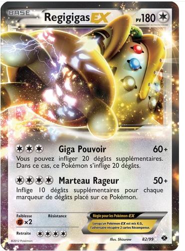 Carte pok mon ultra rare ex - Carte pokemon ex rare ...