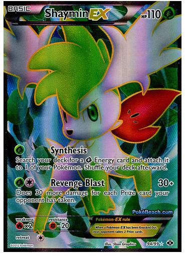 Cartes pok mon vendre trouvez le meilleur prix sur voir avant achat - Carte pokemon ex rare ...