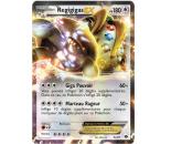 Carte Ultra Rare Regigigas Ex 82/99 - Déstinées Futures